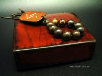 четки руна йера из бронзита